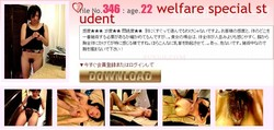 Siofuki – Massage file 346 – Welfare special student