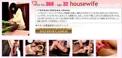 Siofuki – Massage file 368 – Housewife