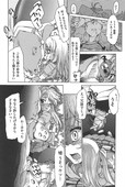 Fujikawa Satoshi TS Panic Complete 不二河聡 TSぱにっく bestiality hentai manga complete beastiality