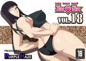 Purple Haze Erokosu Vol 18