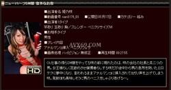 Newhalfclub – ニューハーフSM嬢 意外なお客 – nan0176_03
