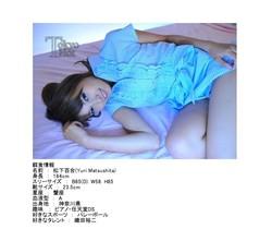 Tokyo hot n0462 Tear the pussy Yuri Matsushita