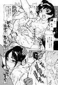 [Nishi Iori] Apron Play