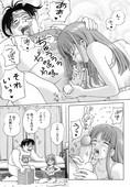 Senke Kagerou – Sweet Life Please!![Uncensored]
