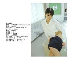 Tokyo Hot n0547 山崎真衣子 輪姦美乳OL社内総中出し Maiko Yamazaki