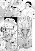Bai Asuka – Mesu no Saga