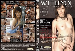 With You – Slender and tightened Body – Jun Nada [DVD ISO]