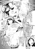 Linda Project – Tsuma wo Netoraba… dai 2 Kan Uragiri…