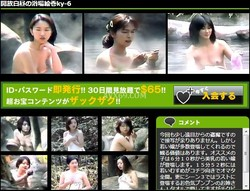 Sukebeee 294 開放白昼の浴場絵巻ky-6