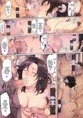 Oda Non - A Midsummer Night's lewd dream
